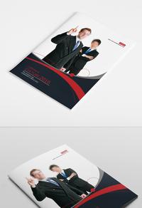 简约科技企业宣传册封面设计