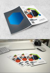 时尚简约创意色块画册封面设计