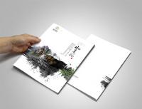 新中式山水画册封面模板