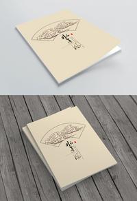 简约中式古典封面