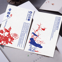 中国创意手绘水墨名片