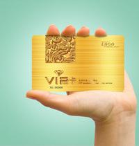 黄金会员卡VIP卡