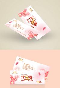 粉色花朵代金券