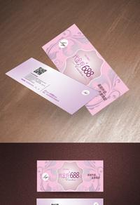 粉色花纹现金券