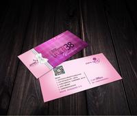 时尚粉色化妆品代金券