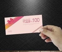 粉色浪漫代金券设计
