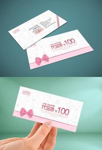 粉色唯美浪漫美容代金券设计