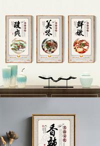 经典美味酸菜鱼火锅文化展板宣传海报