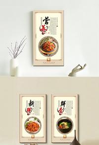 韩国料理展板高清模板下载