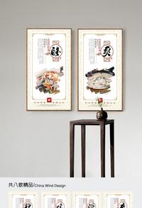 酸菜鱼文化展板海报