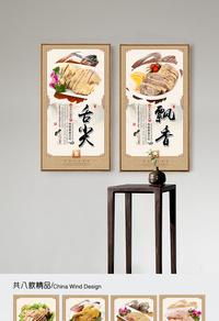 桂花鸭挂画展板设计下载