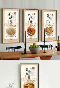 沙县小吃挂画PSD模板设计下载