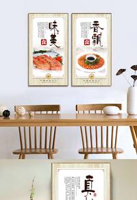 中式白灼虾海鲜文化展板模板