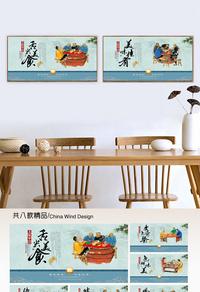 中式古典麻辣烫文化宣传展板设计