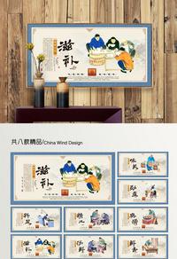 中式古典面条挂画下载
