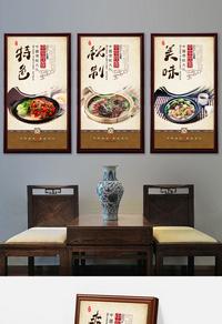 中式古典广式煲仔饭文化宣传海报设计
