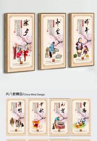 中国传统节日展板设计