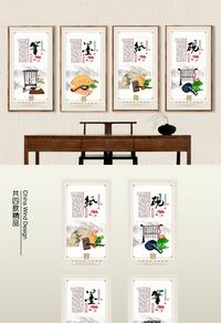 笔墨纸砚文化宣传挂画设计