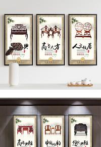 红木文化宣传挂画下载