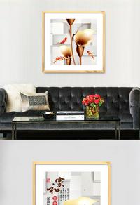 金色花朵装饰画设计