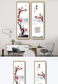 水墨梅花中国风装饰画
