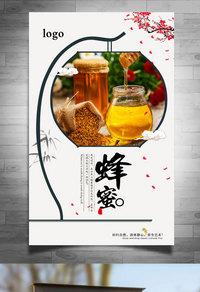 古典蜂蜜宣传海报设计psd模板