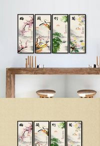高清梅兰竹菊挂画设计