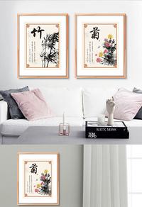 中国风竹菊无框画