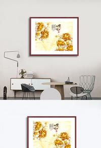 新品金色花卉无框画设计下载