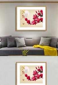 创意古风花卉无框画设计下载