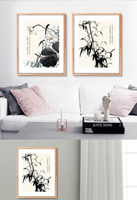 水墨中国风无框画设计