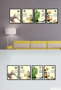 梅兰竹菊系列无框画