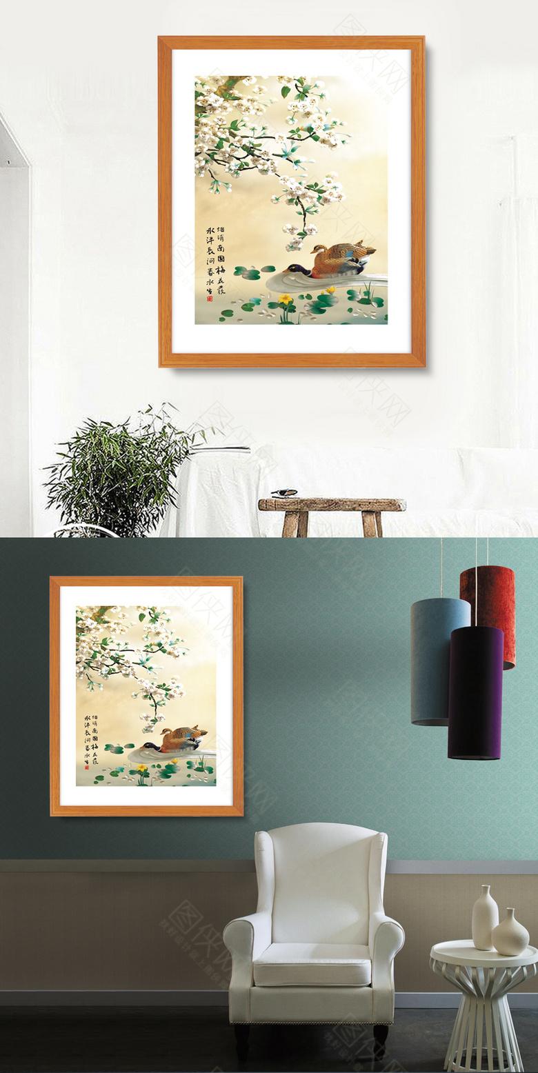 创意中国风装饰画