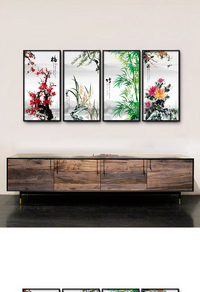 高档梅兰竹菊绘装饰画设计