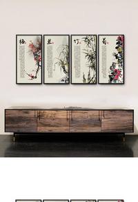创新梅兰竹菊装饰画设计