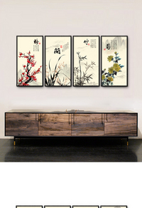 创意梅兰竹菊国画