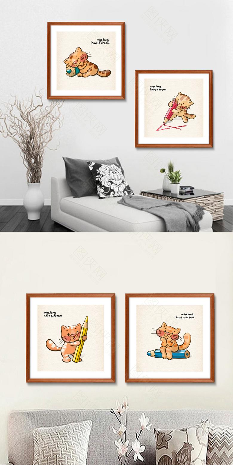 可爱卡通动物装饰画设计