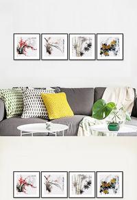 梅兰竹菊装饰画设计