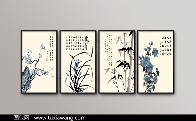 高档梅兰竹菊装饰画