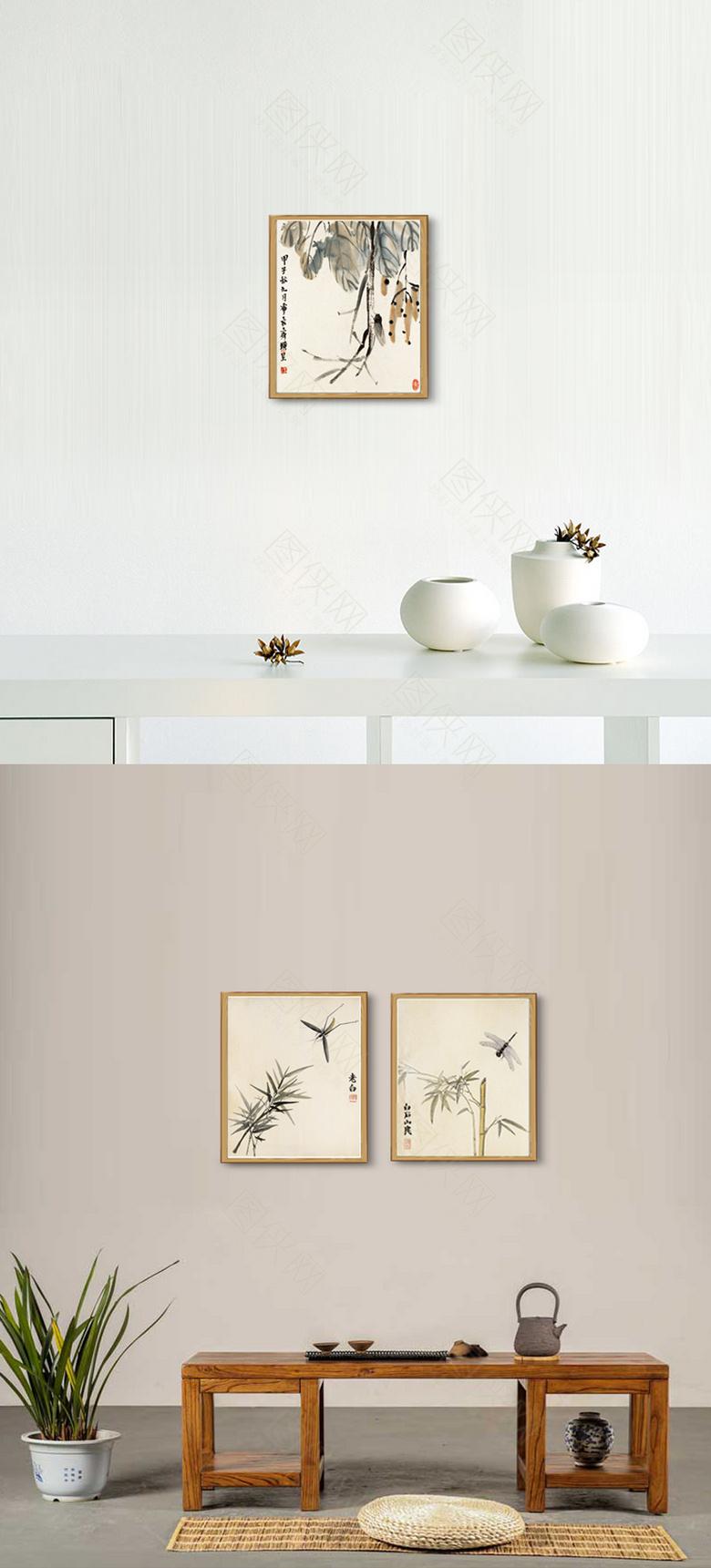 水墨国画装饰画设计