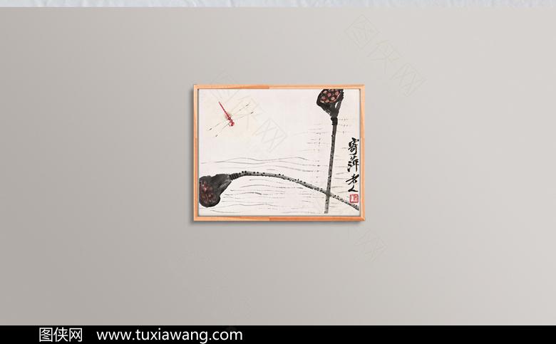 水墨莲蓬装饰画设计