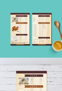 高档餐厅菜单模板