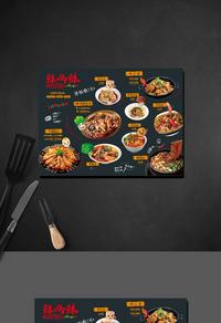 时尚个性餐厅菜单模板下载