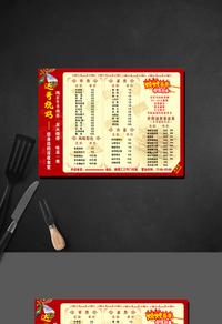 高档烧烤店菜单模板