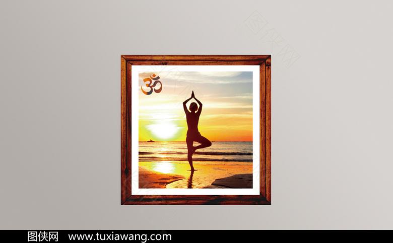 精美夕阳瑜伽装饰画设计