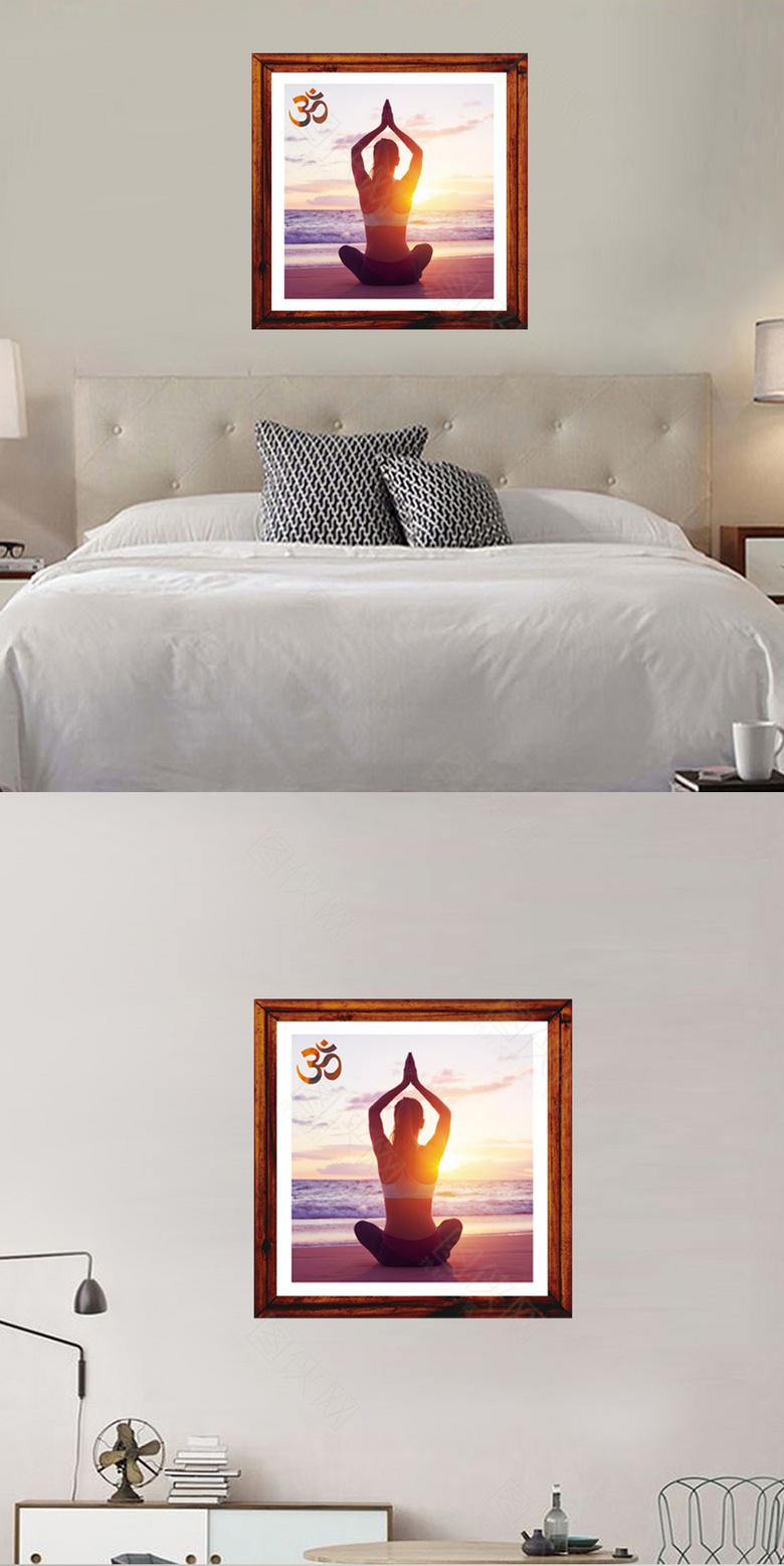 精美晨光瑜珈健身无框画设计
