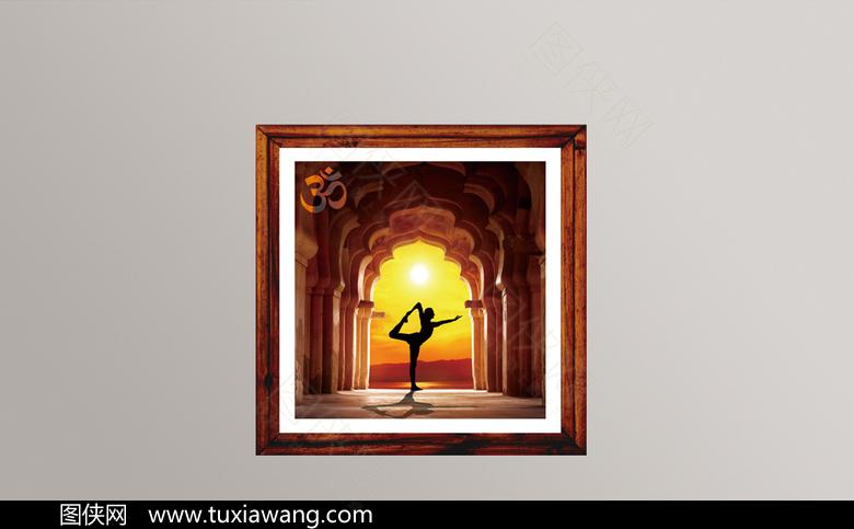 高档瑜伽装饰画设计