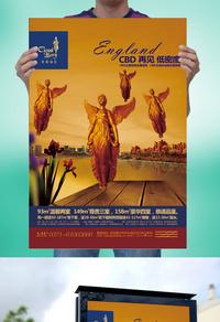 高档创意房地产宣传海报设计