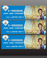 高端商业地产酒店围墙宣传广告设计