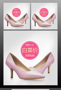 淘宝夏季女士凉鞋高跟鞋海报主图直通车模板